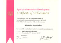 The Sertificate of the US Agency for International Development, USAID (USA, Washington, 1997)