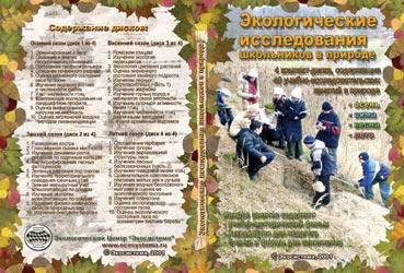 Обложка комплекта 40 учебных видеофильмов