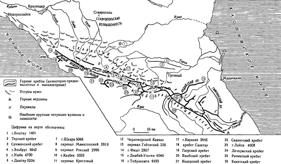 схема Кавказа