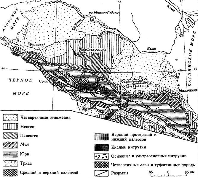 Геологическое строение Кавказа