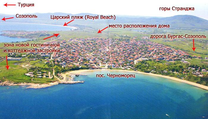 болгария фото черноморец